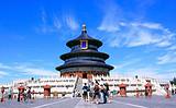 十月特惠 北京4日3晚跟团游·品地道烤鸭·闻北京故事