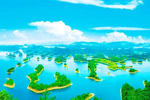 千岛湖一日游 纯玩团 中心湖区登梅峰岛千岛湖1日跟团旅游