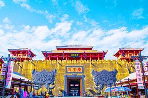 横店影视城一日游_秦王宫+广州街+香港街_1日跟团游