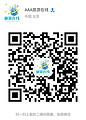 2018北京旅游攻略分享_来北京必看旅游攻略_亲身体验