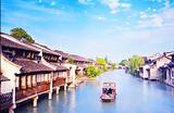 杭州、苏州、无锡、乌镇、南京5晚5日游_线路推荐及价格