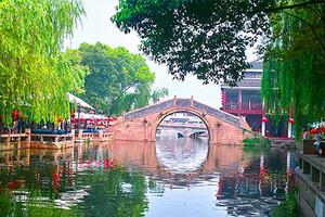 杭州周庄二日游_西湖游船、花港观鱼、宋城、黄龙洞、周庄水乡