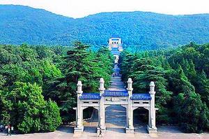 南京风光一日游_夫子庙、大报恩寺、阅江楼、中山陵