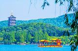 杭州、千岛湖、乌镇、苏州、周庄、无锡6晚6日游_行程推荐