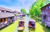 杭州乌镇无锡三日游-C线_西湖游船、乌镇、鼋头渚
