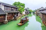 杭州、苏州、无锡、乌镇、南京6晚5日游_线路推荐及价格