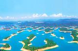 杭州千岛湖二日游_西湖游船、花港观鱼、宋城、黄龙洞、千岛湖