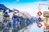 杭州西塘二日游_西湖游船、花港观鱼、宋城、西塘古镇