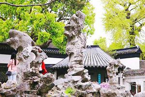 杭州上海苏州乌镇四日游-狮子林线_西湖、上海市区、苏州园林