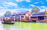 上海、杭州、苏州、乌镇4晚4日游_行程推荐及价格