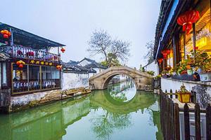 杭州、苏州、周庄3晚4日游_线路推荐及价格