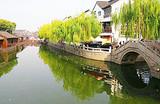 杭州苏州同里无锡四日游-狮子林C线_华东4日休闲游