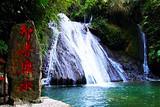 桂林跟团5日游多少钱_桂林跟团五日游路线_桂林旅行社价格