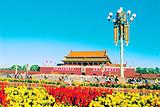 四星产品 北京5日4晚跟团游·4钻高端酒店·千人好评