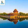 四星产品 北京4日3晚跟团游·宿高端酒店·品特色美味·逛皇城