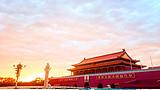 五一特惠 北京+天津6日5晚跟团游·【漫游皇城+乘船出海】