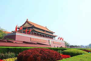 十月特惠 北京4晚5日品质跟团游·京彩之旅·爸妈放心游