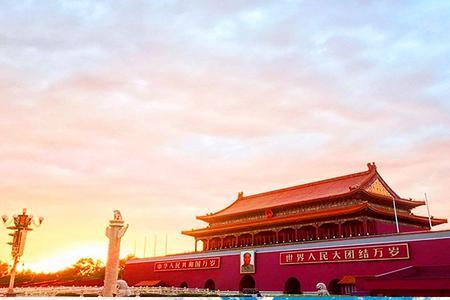 十月特惠 北京2晚3日尊享游 网红景点·一览京城