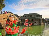 < 杭州出发 >【杭州、千岛湖、苏州、无锡、周庄、南京六日游