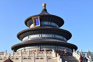 北京3晚4日四星深度跟团游-誉满京城-门票全含【纯玩无购物】