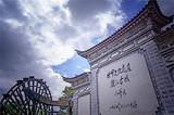 云南(昆明大理丽江泸沽湖香格里拉)9晚10日游参团旅游路线