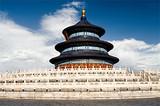 春节北京5日跟团游-奢华酒店·独家特色演出·全程特色风味餐