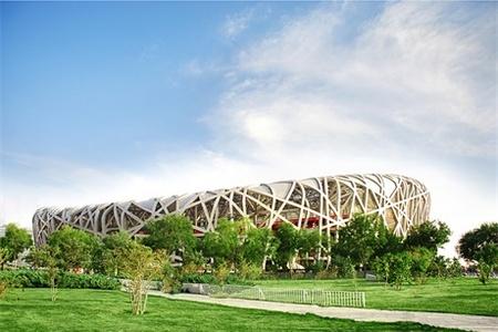 北京春节4晚5日跟团游-赠送升旗仪式,恭王府,北海公园