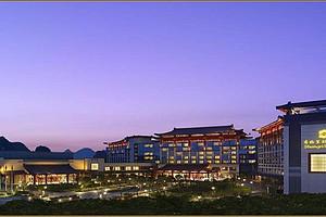 桂林会议酒店-桂林香格里拉大酒店