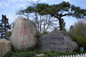 【庐山之恋】桂林出发到江西南昌、庐山、三叠泉双高铁四日游