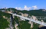 【唯美潇湘】桂林到张家界森林公园、玻璃桥,凤凰古城双动五日游