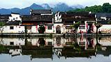 【徽州古韻】桂林到婺源、黃山、宏村、景德鎮純玩雙臥六日游
