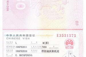 黑河旅行社俄罗斯人入境到中国办理一年多次往返商务签