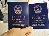 东兴去越南芒街2日游多少钱_身份证出境_3人以上成团