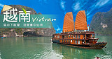 北海去越南下龙湾旅游攻略_下龙湾,河内4日游报价