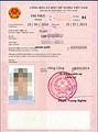 越南签证三个月单次往返