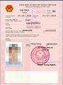 越南签证一个月单次往返