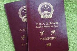 越南签证一个月多次往返