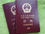 越南签证三个月多次往返