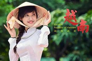 南宁去越南芒街一日游 不用护照去越南旅游