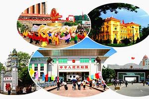 南宁去越南芒街2日游_南宁去越南旅游线路 价格
