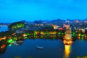 北海去桂林大漓江四天三晚游报价|往返动车,四星酒店,一价全含