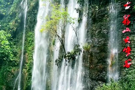 【德天跨国瀑布+通灵大峡谷+巴马长寿村】三天两晚游