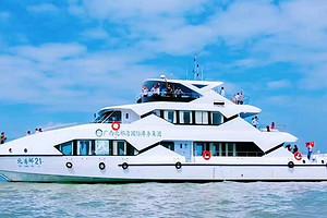 北海海上观光游多少钱  游轮门票