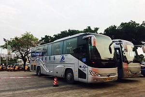北海福成机场到市区机场大巴票价、时刻表、多少钱