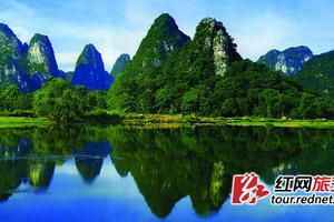 《畅游桂林》北海到桂林、阳朔四天三晚四星级纯玩之旅