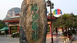 南宁到桂林、阳朔、银子岩四天三晚游  动车往返全程无自费