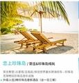 广西到越南芽庄珍珠岛五日游(纯玩小包团)