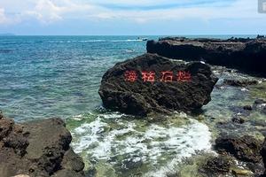北海旅行社推荐涠洲岛一日游_北海到涠洲岛一日游(纯玩)