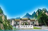 丹东到凤凰山跟团一日游_凤凰山旅游报价_凤凰山旅游攻略