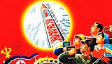 丹东出境朝鲜一日游需要注意什么_朝鲜一日游如何报名